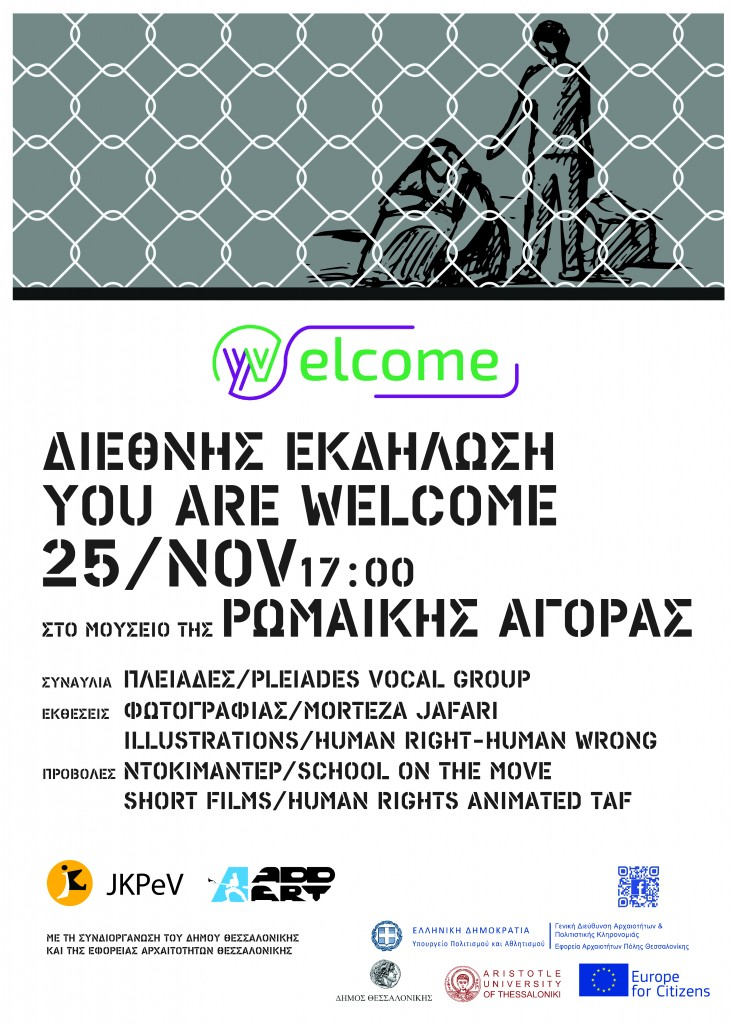 A3 Poster Welcome-01